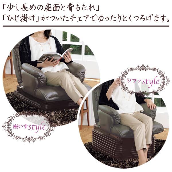 ソファ、座いすの2WAY