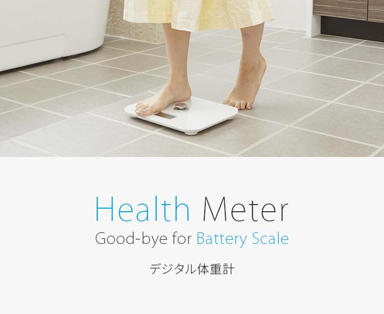 ポルト ヘルスメーター Good-bye for Battery Scale Lサイズ