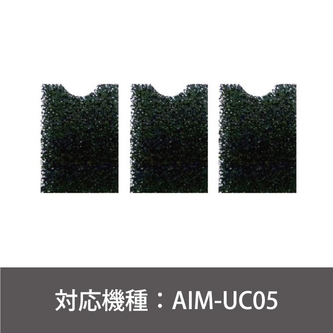 布団クリーナー専用 消臭フィルター(3枚入り)