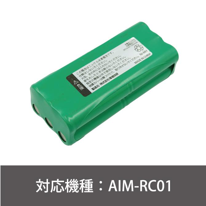 ロボットクリーナー専用 バッテリー