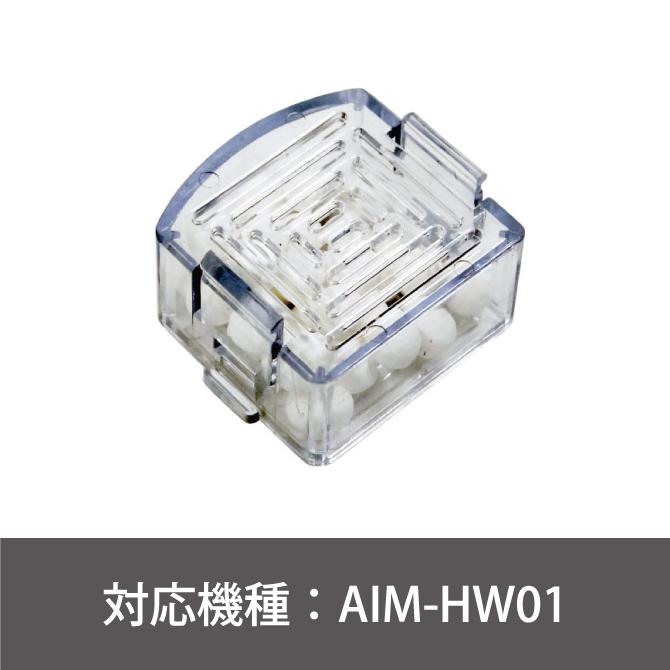 卓上水素生成器専用 セラミックボール