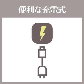 ポルト ひざ治療サポーター AIM-011