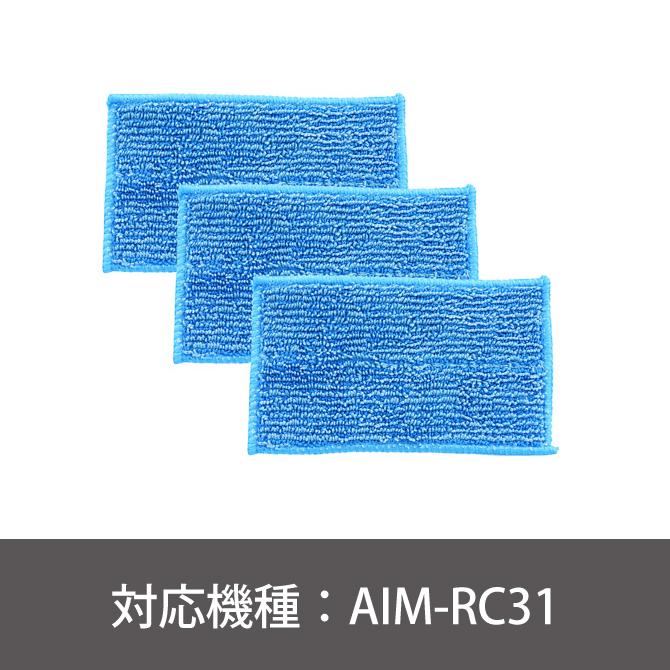 ロボットクリーナー モップクロス(3枚入り)