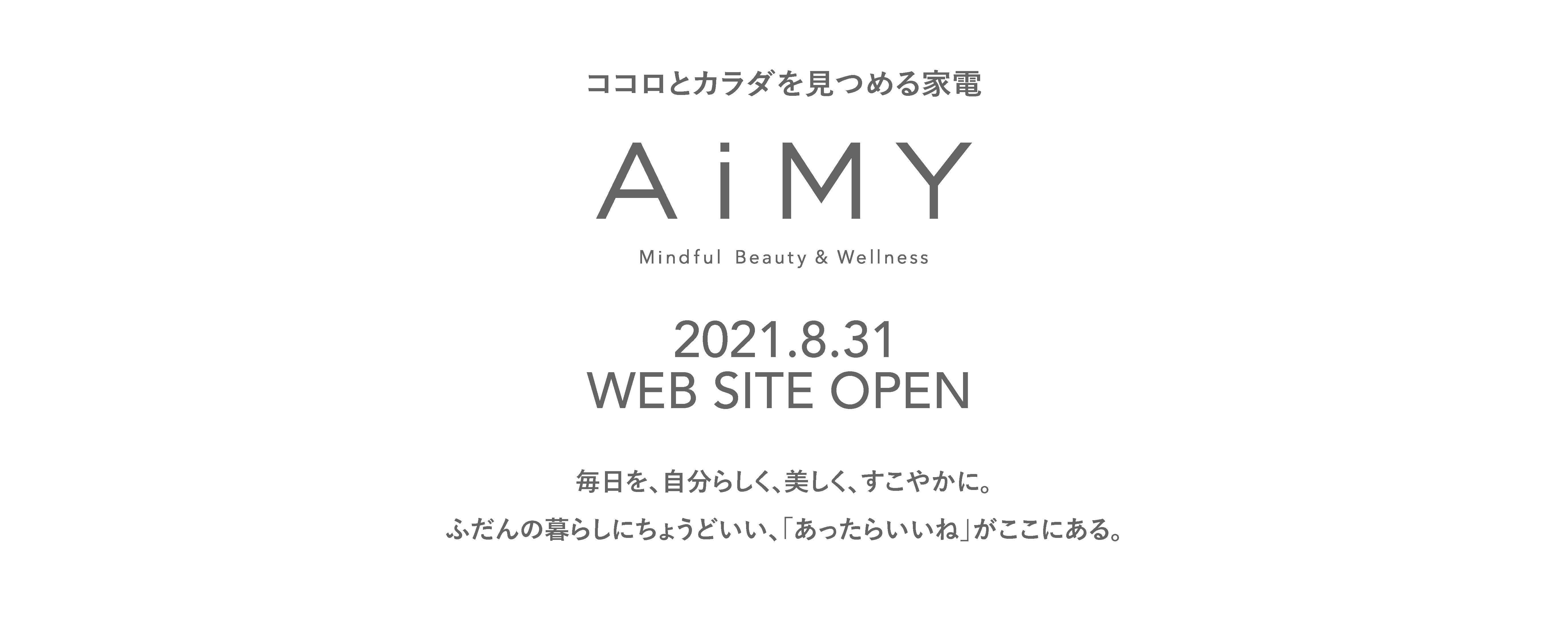 AiMY WEB SITE OPEN